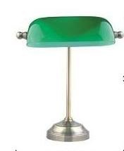 lampe de notaire abat jour en verre couleur verte socle laiton. Black Bedroom Furniture Sets. Home Design Ideas